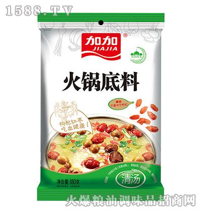 加加枸杞红枣火锅底料(清汤)