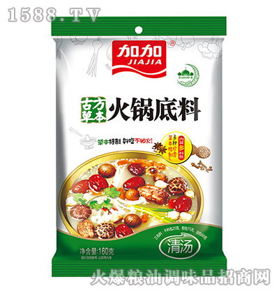 加加草本特制火锅底料(清汤)160g