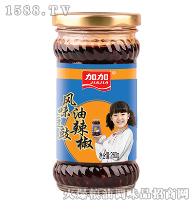 加加风味豆豉油辣椒260g