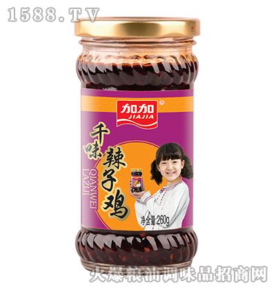 加加千味辣子鸡260g