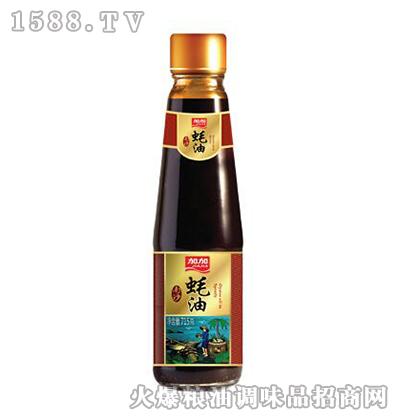 加加南沙蚝油