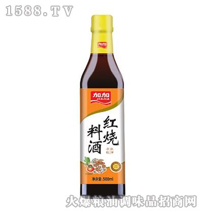 加加红烧料酒500ml
