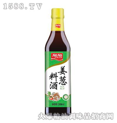 加加姜葱料酒500ml