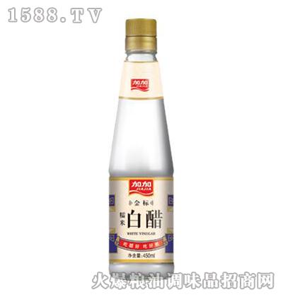 加加金标糯米白醋450ml