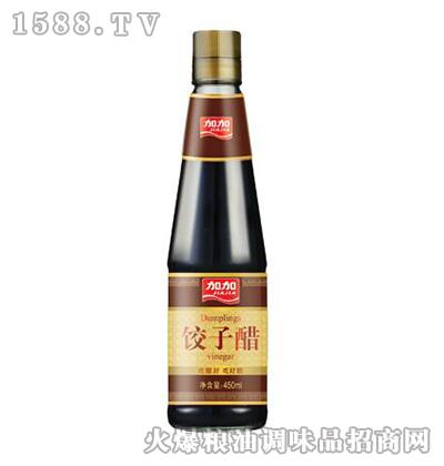 加加饺子醋450ml