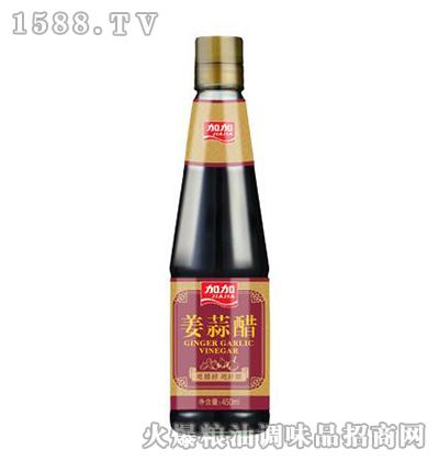 加加姜蒜醋450ml