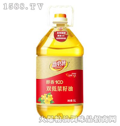 盘中餐醇香100双低菜籽油