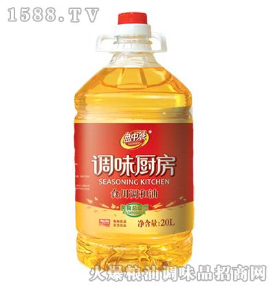 盘中餐调味厨房食用调和油20L