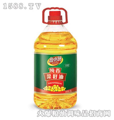 盘中餐纯香菜籽油