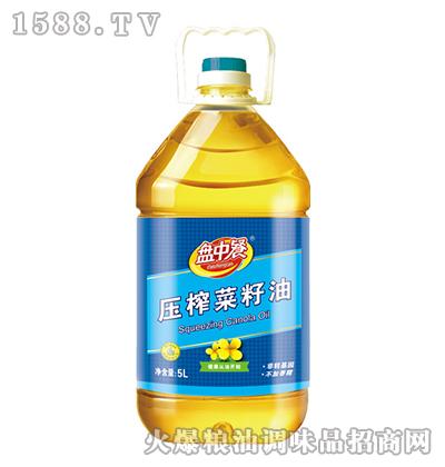 盘中餐压榨菜籽油