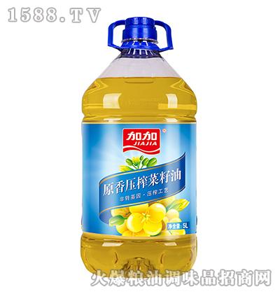 加加原香压榨菜籽油