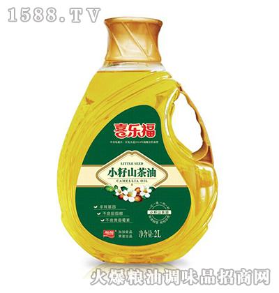 喜乐福小籽山茶油2L