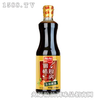 加加生抽酱油(三级)