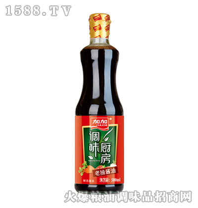 加加老抽酱油(三级)