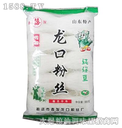 春发传统纯绿豆龙口粉丝300g