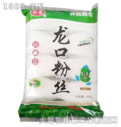 彩霞纯绿豆龙口粉丝300g
