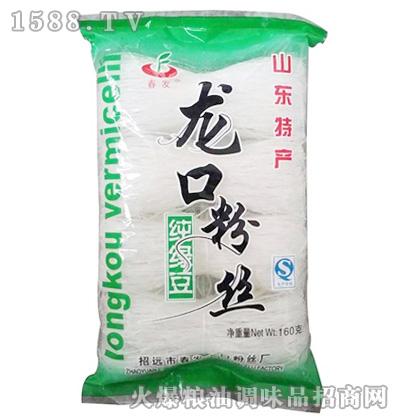 春发纯绿豆龙口粉丝160g