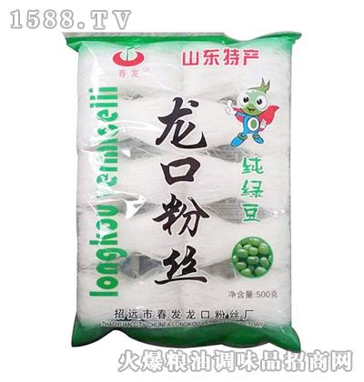 春发纯绿豆龙口粉丝500g