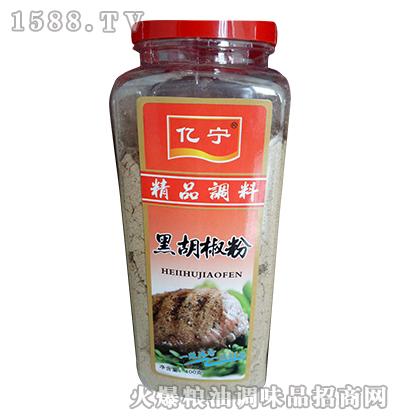 亿宁黑胡椒粉400g