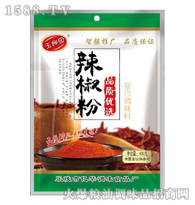 玉柳园辣椒粉400g