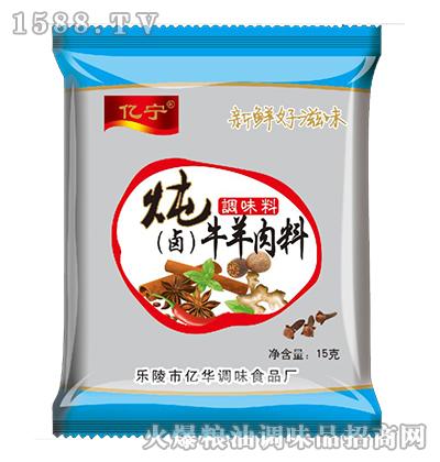 亿宁炖(卤)牛羊肉料15g