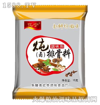 亿宁炖(卤)排骨料15g