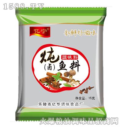 亿宁炖(卤)鱼料15g