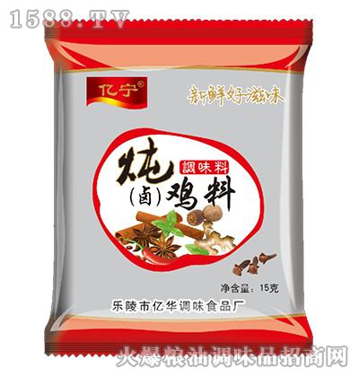 亿宁炖(卤)鸡料15g