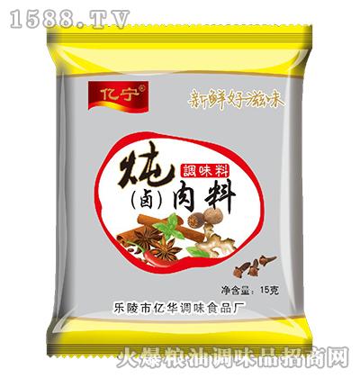 亿宁炖(卤)肉料15g