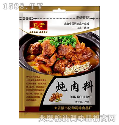 亿宁炖肉料30g