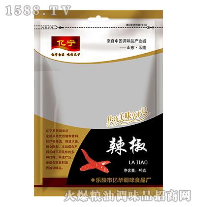 亿宁辣椒40g