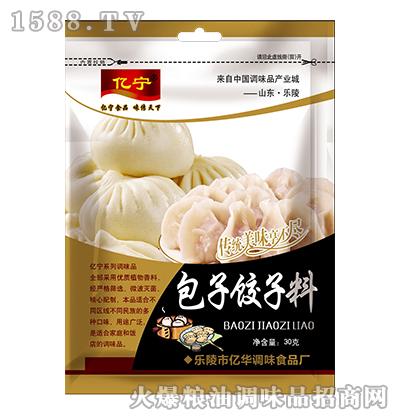 亿宁包子饺子料30g