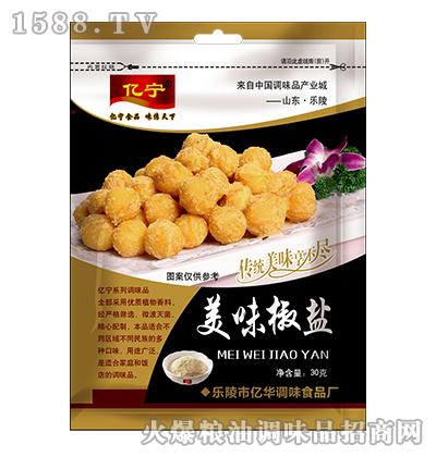 亿宁美味椒盐30g