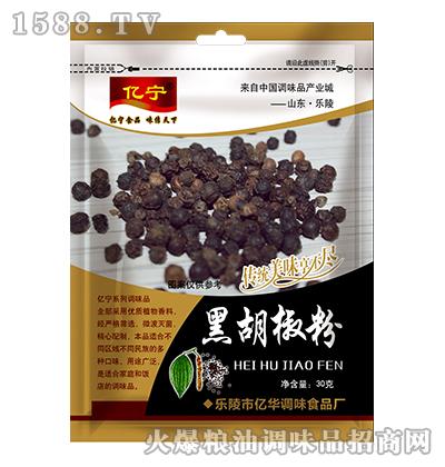 亿宁黑胡椒粉30g
