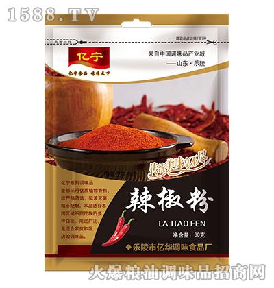 亿宁辣椒粉30g