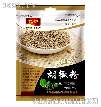 亿宁胡椒粉30g