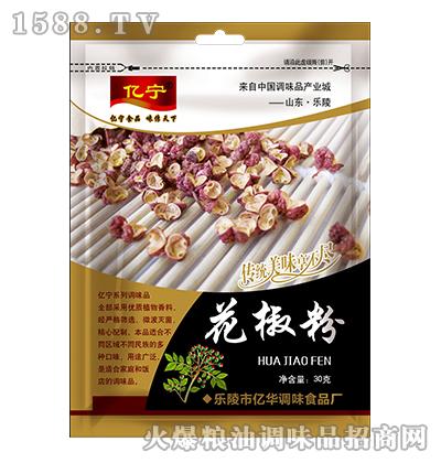 亿宁花椒粉30g