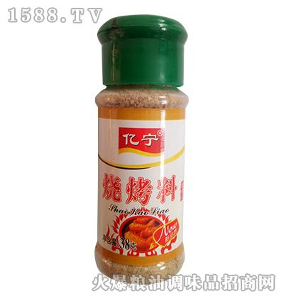 亿宁烧烤料38g