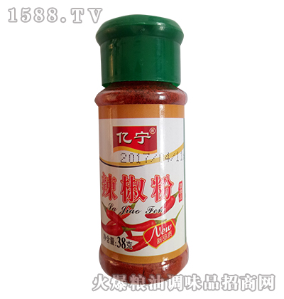 亿宁辣椒粉38g