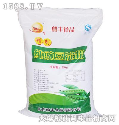 船丰精制纯豌豆淀粉25kg袋装