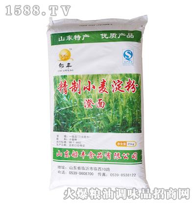 船丰精制小麦淀粉(澄面)25kg