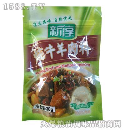 新淳炖牛羊肉料30g