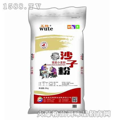 五特-沙子粉高筋小麦粉25kg