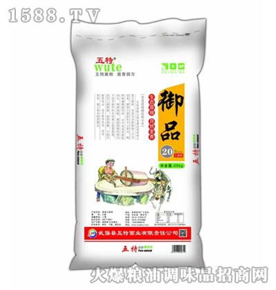 五特-御品小麦粉25kg
