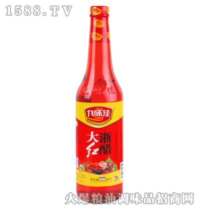 九味佳大红浙醋600ml