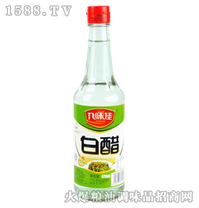 九味佳白醋420ml