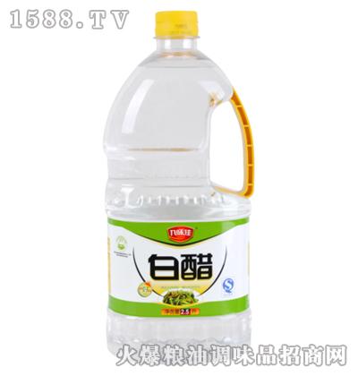 九味佳白醋2.5L