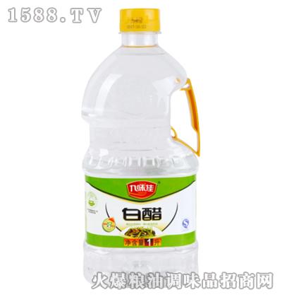 九味佳白醋1L