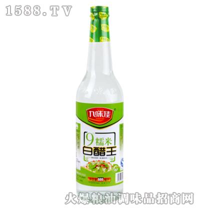 九味佳9℃糯米白醋王600ml
