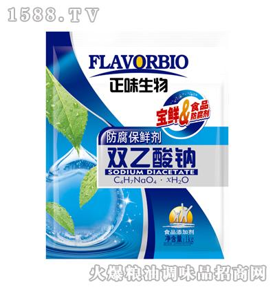 正味生物宝鲜防腐保鲜剂双乙酸钠1kg